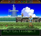 Wonder Project J: Kikai no Shōnen Pino SNES Your first mission is clear...