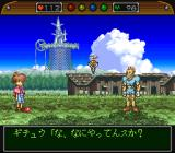Wonder Project J: Kikai no Shōnen Pino SNES Ready for competition?