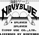 Battleship: The Classic Naval Combat Game Game Boy Title screen (JP)
