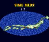 Seifuku Densetsu: Pretty Fighter SNES V.S Mode. Stage Select.