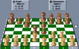The Chessmaster 3000 DOS Wood chess set - 3D.