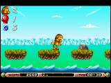 Brian the Lion Starring In: Rumble in the Jungle Amiga Brian, you're going to get sick if you look down at the water.