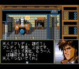 Illusion City - Gen'ei Toshi SEGA CD Tianren at his place