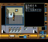 Illusion City - Gen'ei Toshi SEGA CD Dialogue options