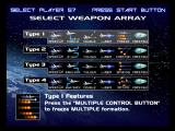 Gradius V PlayStation 2 Select weapon style