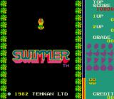 Swimmer Arcade Title screen