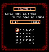 Krull Arcade Enter your initials