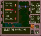 Dark Wizard SEGA CD When human units gain a class, you can choose an occupation for them.
