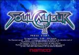 SoulCalibur II GameCube Press Start to access the main menu
