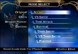 SoulCalibur II GameCube The main menu