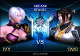 SoulCalibur II GameCube Get ready for arcade mode stage 1
