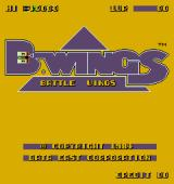 B-Wings: Battle Wings Arcade Title screen