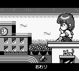 Downtown Nekketsu Kōshinkyoku: Soreyuke Daiundōkai Game Boy Sleepy cat.
