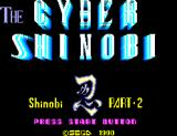 The Cyber Shinobi SEGA Master System Title