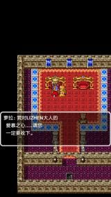 Dragon Quest Android In a castle