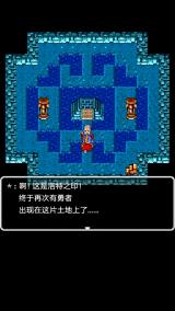 Dragon Quest Android Talking to an old man.