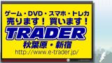 Akiba's Trip: Undead & Undressed PS Vita Loading Screen featuring a real life store