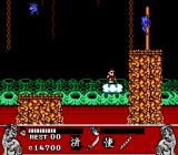 Conquest of the Crystal Palace NES Riding a cloud across a gap in the floor