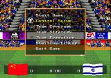 FIFA International Soccer Genesis Main in-game menu