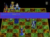 Battle Chess FM Towns Game Over (Japanese mode)