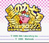 Kirby Super Star SNES Title screen (Japanese release)