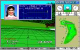New 3D Golf Simulation: Eight Lakes G.C. PC-98 Caddie gives advice on how to make this birdie