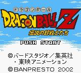 Dragon Ball Z: Legendary Super Warriors Game Boy Color Japanese title screen.