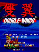 Double-Wings Arcade Push 1P/2P