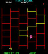 Amidar Arcade Can you find the right path to the banana in the bonus level?