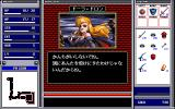 Brandish 2: The Planet Buster PC-98 Dela Delon shows up and saves you