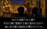 Eye of the Beholder III: Assault on Myth Drannor PC-98 Intro; everyone's having fun in the local tavern