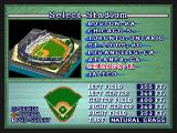Bases Loaded '96: Double Header PlayStation Chicago.