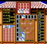 Solitaire Poker TurboGrafx-16 Placing a card.