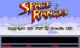 Space Ranger Amiga Title screen.