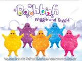 Boohbah: Wiggle and Giggle Windows The title screen