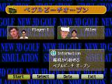 Pebble Beach no Hatō Plus PlayStation Main menu