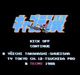 Tecmo Cup: Soccer Game NES Title Screen (Japanese version)