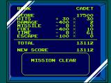 Poseidon Wars 3-D SEGA Master System Mission completed
