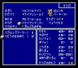 Final Fantasy V SNES Equipment screen. To the right is a table showing how each piece affects your attributes