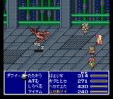 Final Fantasy V SNES Battle in a high-tech dungeon. General menu