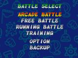 Pocket Fighter PlayStation Main menu.