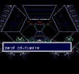 Cyber Knight TurboGrafx-16 Your ship