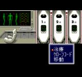 Cyber Knight TurboGrafx-16 Medical center