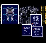 Cyber Knight TurboGrafx-16 Robot management