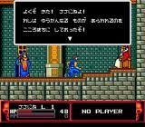 Cadash TurboGrafx-16 Ninja in front of the king? It's possible... in games