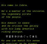 The Space Adventure TurboGrafx CD You'd think they would translate the whole story, instead of adding subtitles