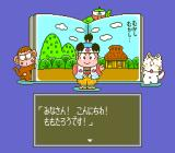 Momotarō Densetsu Gaiden TurboGrafx-16 Momotarou politely introduces himself and other heroes