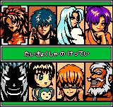 Master of Syougi Neo Geo Pocket Color Choose your opponent.