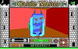 Castle Master DOS One of the enemies (spirits) you'll encounter in the castle.
