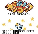Robot Ponkottsu: Star Version Game Boy Color Title screen